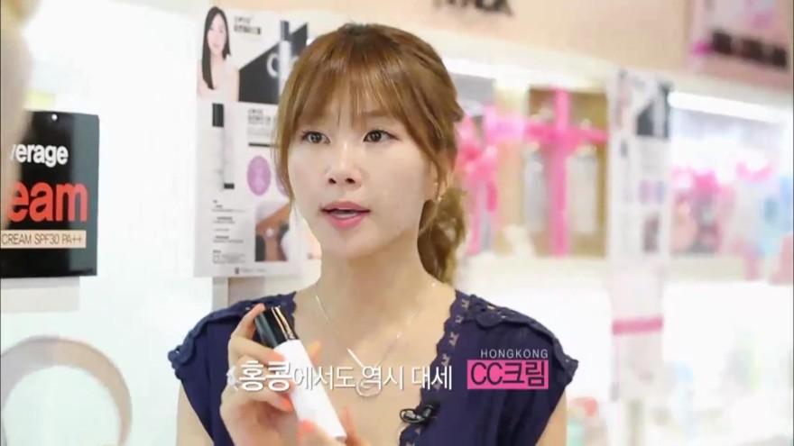 Ⅱ. K-beauty 뷰티템 쇼핑