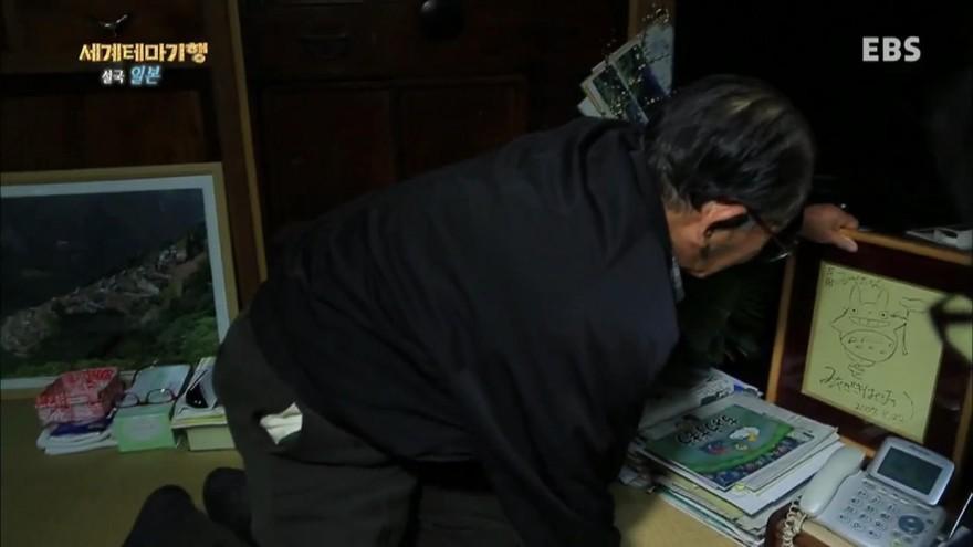 설국 일본 4부 바다 건너 비밀의 마을 3/3