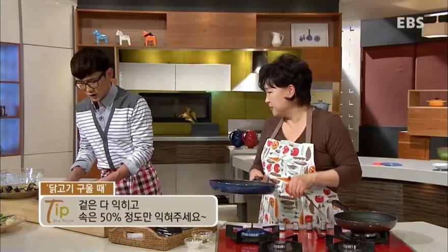 <정미경의상큼한기운담은봄맞이밥상> 닭고기가지조림과 명란오차