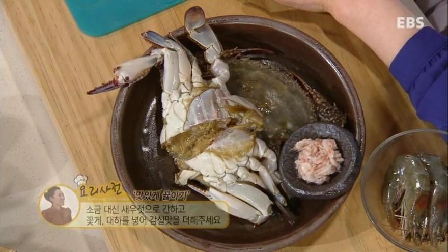 [팔도손맛-충남태안편]<김옥란의손맛을배우다> 파김치와 게국지찌개