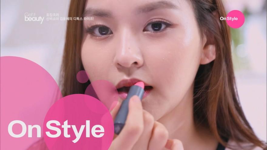 신비로운 매력의 김윤혜 : Celebs Tips 토킹미러! : Ep.11