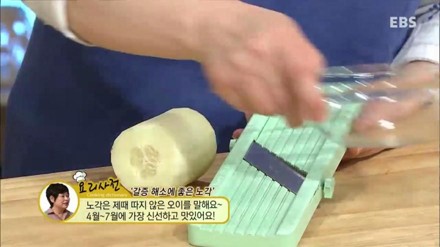 <최경숙의입맛살고군침나는밥상> 불고기덮밥과 노각냉국