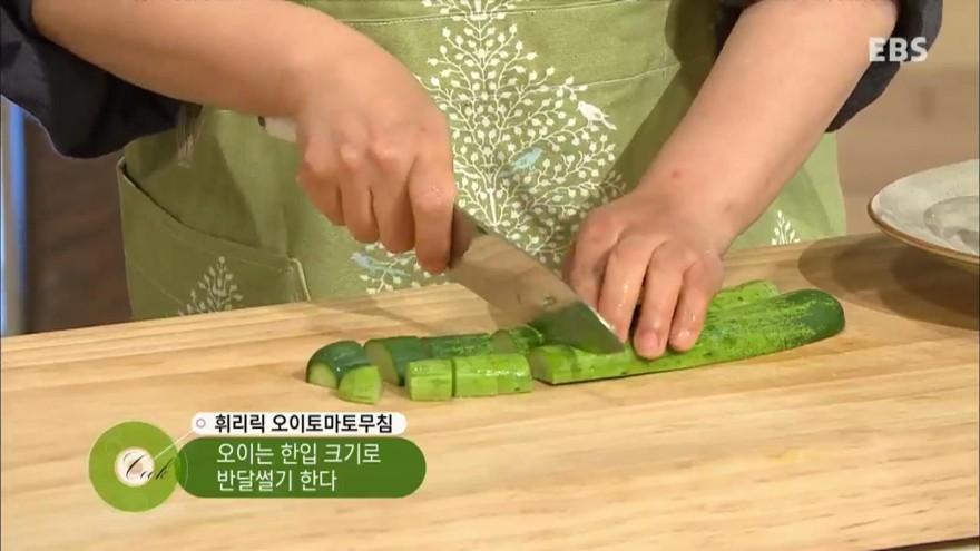 <윤혜신의부담없는소박한요리> 닭날개조림과 휘리릭! 오이토마토무침