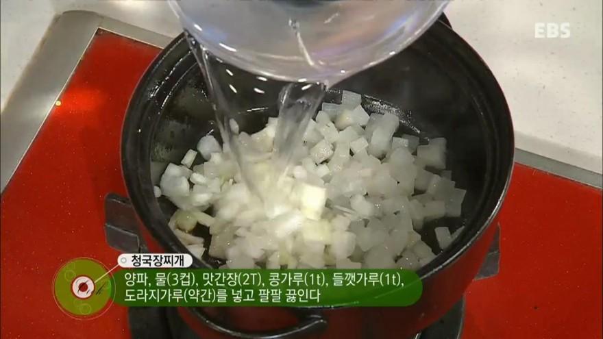 <[팔도손맛]신순이의손맛을배우다> 맛간장과 청국장찌개