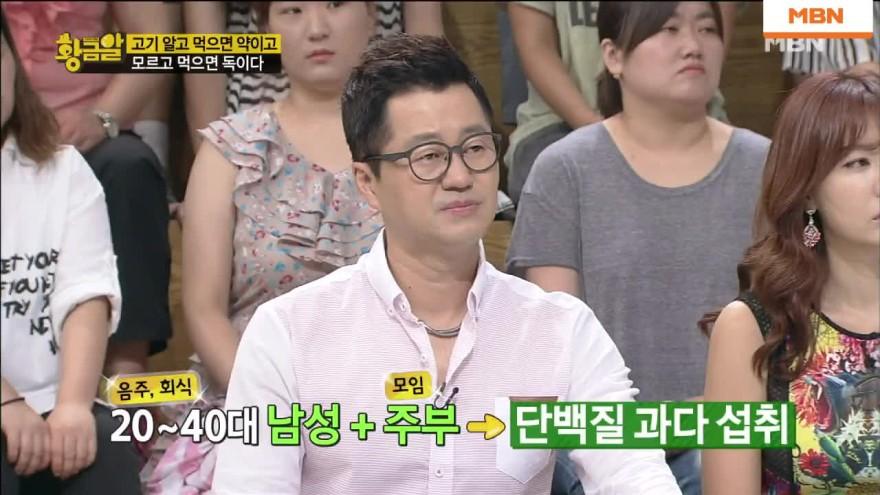 단백질 섭취를 줄여라?! 단백질을 너무 많이 먹는 한국인!