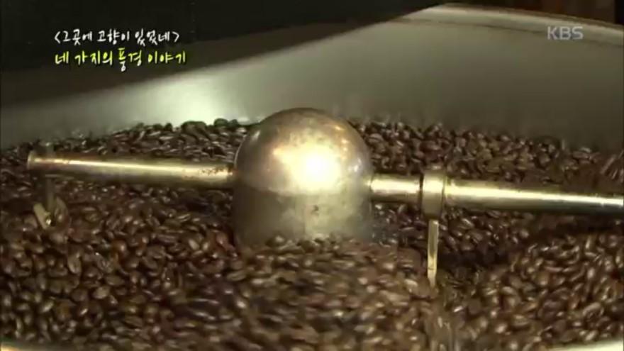 네가지 풍경이야기 - 강원 강릉 2