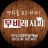 무비 레시피 - 시선뉴스